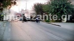 Φρικιαστικό τροχαίο στην Ζάκυνθο – Κάηκε ζωντανός μέσα στο αμάξι του [pics]