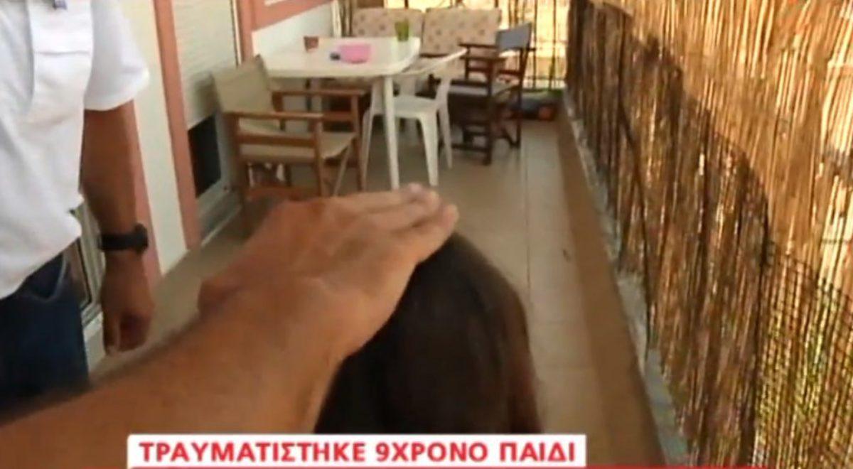 Τραυματισμός 9χρονου παιδιού στο Ζεφύρι | Newsit.gr
