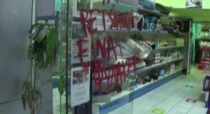 Πάτρα: Αντιεξουσιαστές απέκλεισαν pet shop – Οι στιγμές έντασης με υπαλλήλους της επιχείρησης [pics, vid]