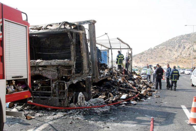 Λάρισα: Φωτιά κατέστρεψε ολοσχερώς φορτηγό στον κόμβο της Αγιάς – Σώθηκε ο οδηγός του!   Newsit.gr