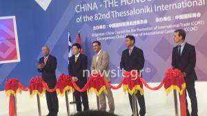 ΔΕΘ  2017: Ο Αλέξης Τσίπρας εγκαινίασε το περίπτερο της Κίνας