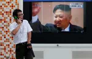 Πυρηνική δοκιμή: Έντονες αντιδράσεις και απειλές! Η Νότια Κορέα ζητάει «εκδίκηση»