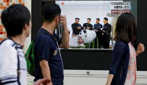Αναβρασμός! Γερμανία για Βόρεια Κορέα: «Πρέπει να πάρουμε αυστηρότερα μέτρα»