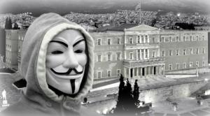 Anonymous: Νέο «χτύπημα» στην κυβέρνηση! Ξεκίνησαν διαρροή εγγράφων