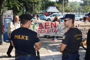 Θεσσαλονίκη: Διαμαρτυρία συμβασιούχων στην ΕΥΑΘ – «Θέλουμε οριστική λύση με νομοθετική παρέμβαση»