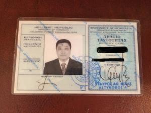 Κρήτη: Αυτός είναι ο Κινέζος που άλλαξε ταυτότητα και έγινε Κρητικός – O Yip έγινε… Γιπάκης [pics]