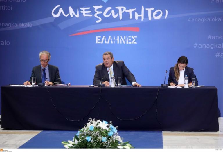 Αλλαγή τακτικής από ΑΝΕΛ: «Ναι» στην αλλαγή φύλου | Newsit.gr