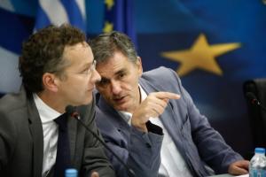 Ντάισελμπλουμ: «Καθαρή έξοδος από το ελληνικό πρόγραμμα αλλά όχι αυτονομία»