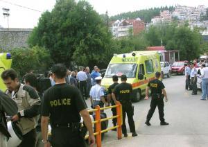 Μυτιλήνη: Επιτέθηκαν σε μέλη της ΑΝΤΑΡΣΥΑ που έσβηναν συνθήματα από τοίχους της πόλης!