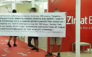 ΔΕΘ: Το βίντεο ντοκουμέντο της εισβολής αντιεξουσιαστών στο περίπτερο του Ελληνοτουρκικού Επιμελητηρίου!