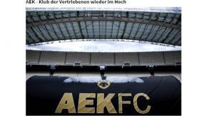 """ΑΕΚ – Αούστρια: """"Η ομάδα που έχασε τη θέση της, ξανά ψηλά"""""""