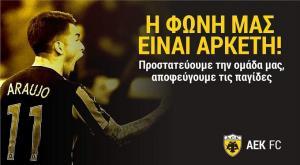 ΑΕΚ – Ολυμπιακός: «Κιτρινόμαυρες» συστάσεις! «Η φωνή μας είναι αρκετή»