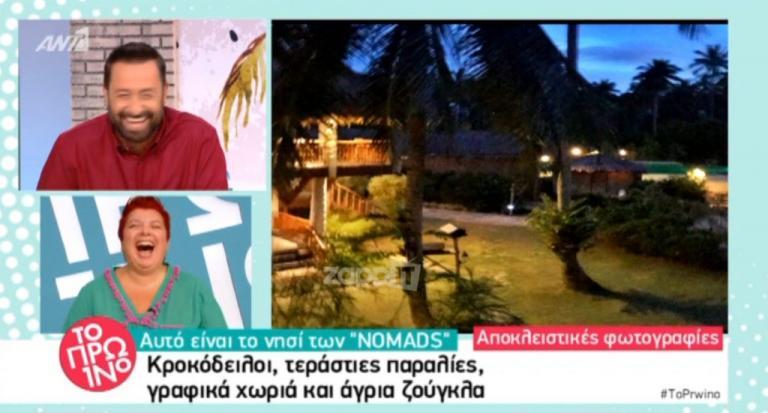 Αποκάλυψαν κατά λάθος τον διάσημο παίκτη που πάει στο Nomads! | Newsit.gr