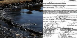 Έγγραφα ντοκουμέντα: Οι παρατάσεις του υπ. Ναυτιλίας για να κάνει δρομολόγια το δεξαμενόπλοιο – Κουρουμπλής: Κολυμπήστε ελεύθερα!
