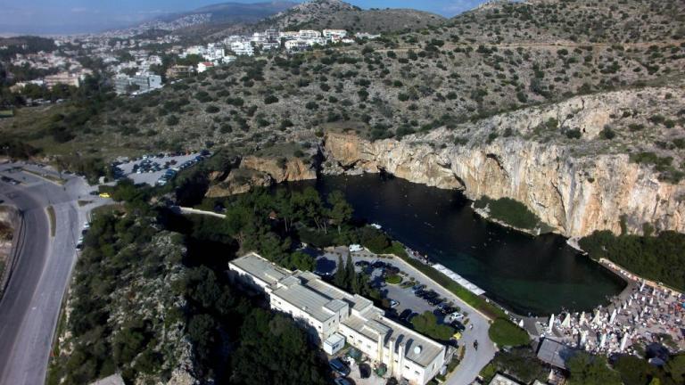 Δασικοί χάρτες: Ανατροπή! Δεν χρειάζεται να πληρώσετε παράβολα για αντιρρήσεις | Newsit.gr