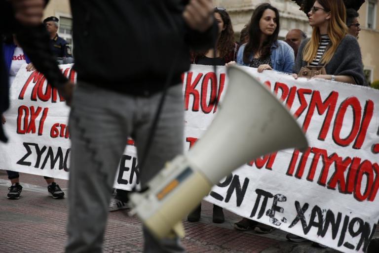 Εκπαιδευτικοί: Κινητοποιήσεις για την αξιολόγηση | Newsit.gr