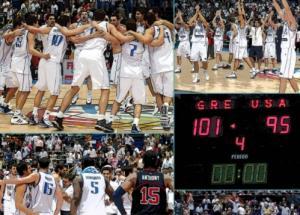 Όταν οι Έλληνες έριξαν 100άρα στις ΗΠΑ! [vids]
