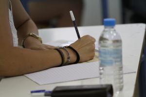 Επαναληπτικές Πανελλαδικές Εξετάσεις: Τι ισχύει για τα ειδικά μαθήματα