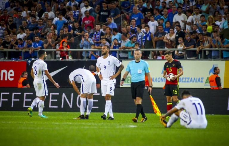 FIFA: Πτώση για την Ελλάδα στην παγκόσμια κατάταξη | Newsit.gr