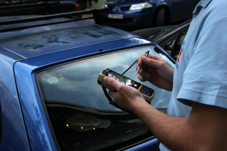 Αυτοί είναι οι βουλευτές που δεν πληρώνουν τις κλήσεις στον Δήμο Αθηναίων | Newsit.gr