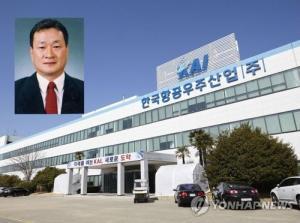 Σάλος! Αυτοκτόνησε ο Αντιπρόεδρος της Αεροδιαστημικής βιομηχανίας της Νότιας Κορέας μετά από σκάνδαλο