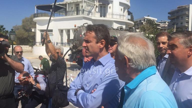 Μητσοτάκης: Να αποδεχθεί την παραίτηση Κουρουμπλή ο Τσίπρας | Newsit.gr