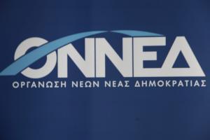 ΟΝΝΕΔ εναντίον Νεολαίας ΣΥΡΙΖΑ: Επαγγελματίες καταληψίες και «παιδιά του Καρανίκα»