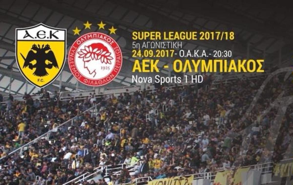 Με ΑΕΚ – Ολυμπιακός οι αθλητικές μεταδόσεις [24/09] | Newsit.gr