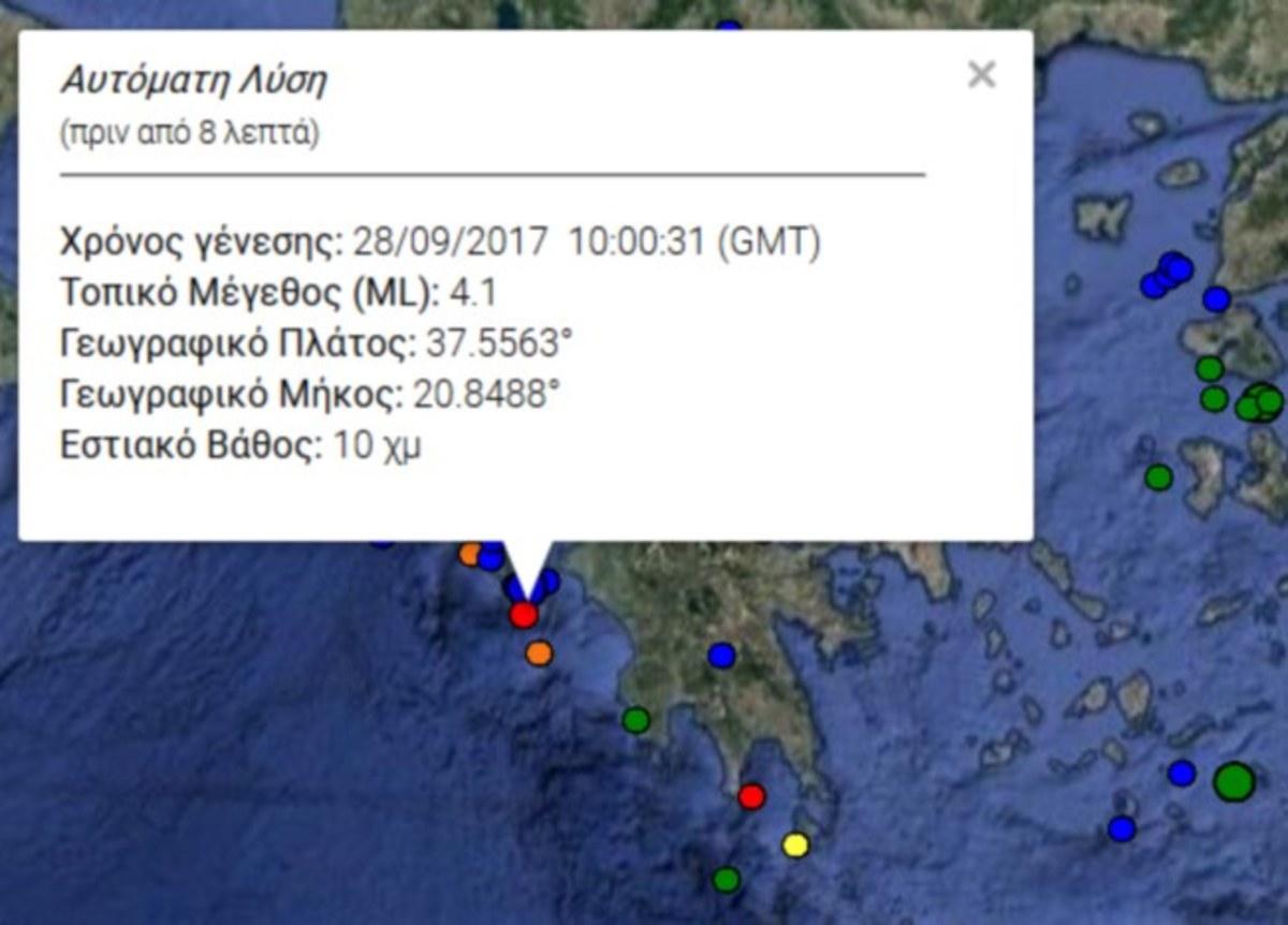 Σεισμός τώρα στη Ζάκυνθο | Newsit.gr