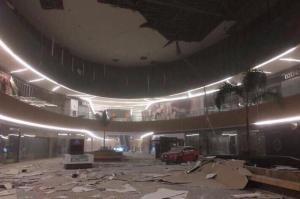 Μεξικό: 8,2 Ρίχτερ ο πρώτος σεισμός – Μετασεισμοί ως και 7,2 Ρίχτερ