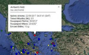Σεισμός στη Χαλκιδική