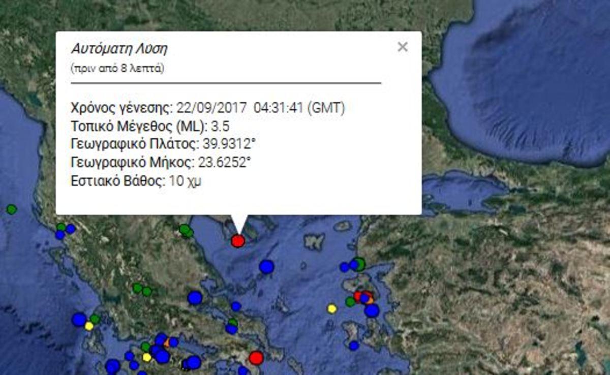 Σεισμός στη Χαλκιδική | Newsit.gr
