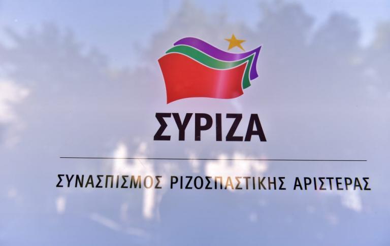 ΣΥΡΙΖΑ: Να απαντήσει ο Μητσοτάκης αν μεθοδεύει τη διαγραφή χρεών της ΝΔ | Newsit.gr