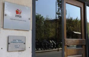 ΣΥΡΙΖΑ: «Το βραβείο αριστείας στο ρουσφέτι ανήκει δικαιωματικά στη ΝΔ»
