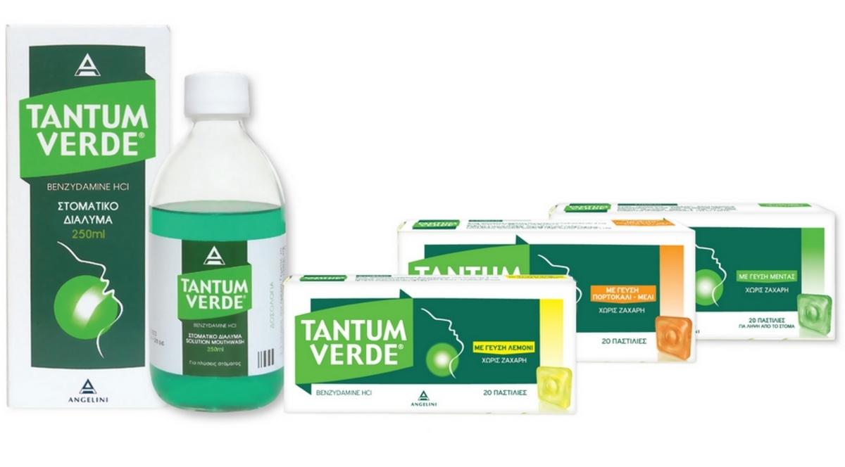 Tantum Verde Obat Kumur Anti Septik