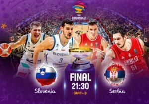 Τελικός Eurobasket 2017: Σλοβενία – Σερβία για το ευρωπαϊκό «στέμμα»
