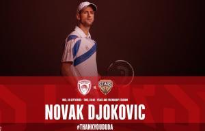 Ολυμπιακός: Ο Ίβκοβιτς «φέρνει» τον Τζόκοβιτς στο ΣΕΦ!