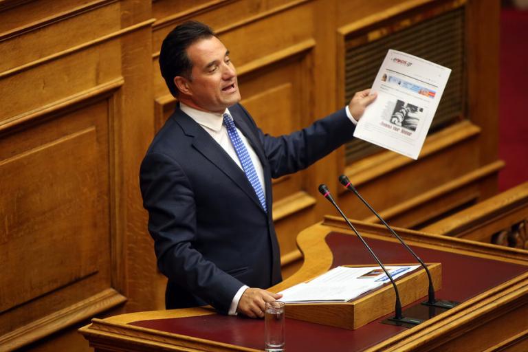 Εξοργισμένος ο Άδωνις για το πρωτοσέλιδο της Αυγής | Newsit.gr