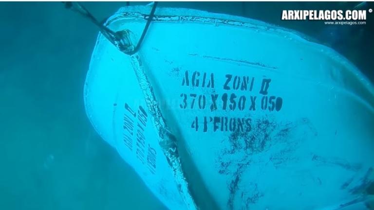 ΑΓΙΑ ΖΩΝΗ: Εντυπωσιακά, υποβρύχια πλάνα από το ναυάγιο – Ολοκληρώθηκε η απάντληση [vid]