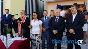 Θεσσαλονίκη: Πολιτικά σχόλια του Βασίλη Λεβέντη στον αγιασμό μαθητών δημοτικού – Έκπληκτα τα παιδιά [pic, vids]