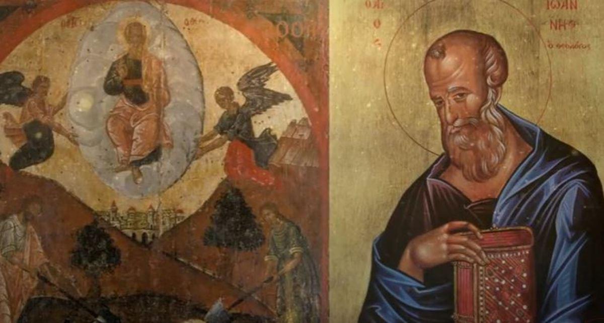 26 Σεπτεμβρίου: Γιορτή μετάστασης Αγίου Ιωάννη του Θεολόγου | Newsit.gr