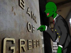 Anonymous Greece: Τι απαντά η Τράπεζα της Ελλάδος