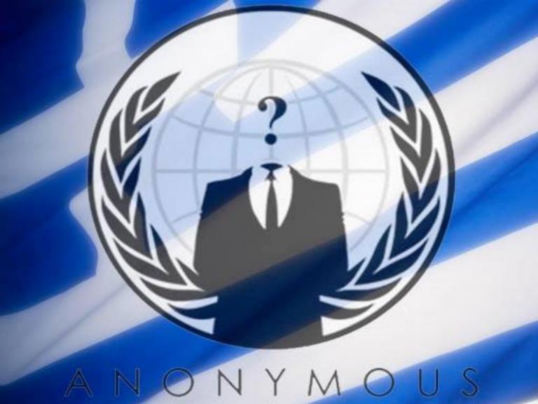 Οι Anonymous κήρυξαν τον πόλεμο στην Ισπανική κυβέρνηση – «Θέλουμε ελεύθερη Καταλονία» | Newsit.gr