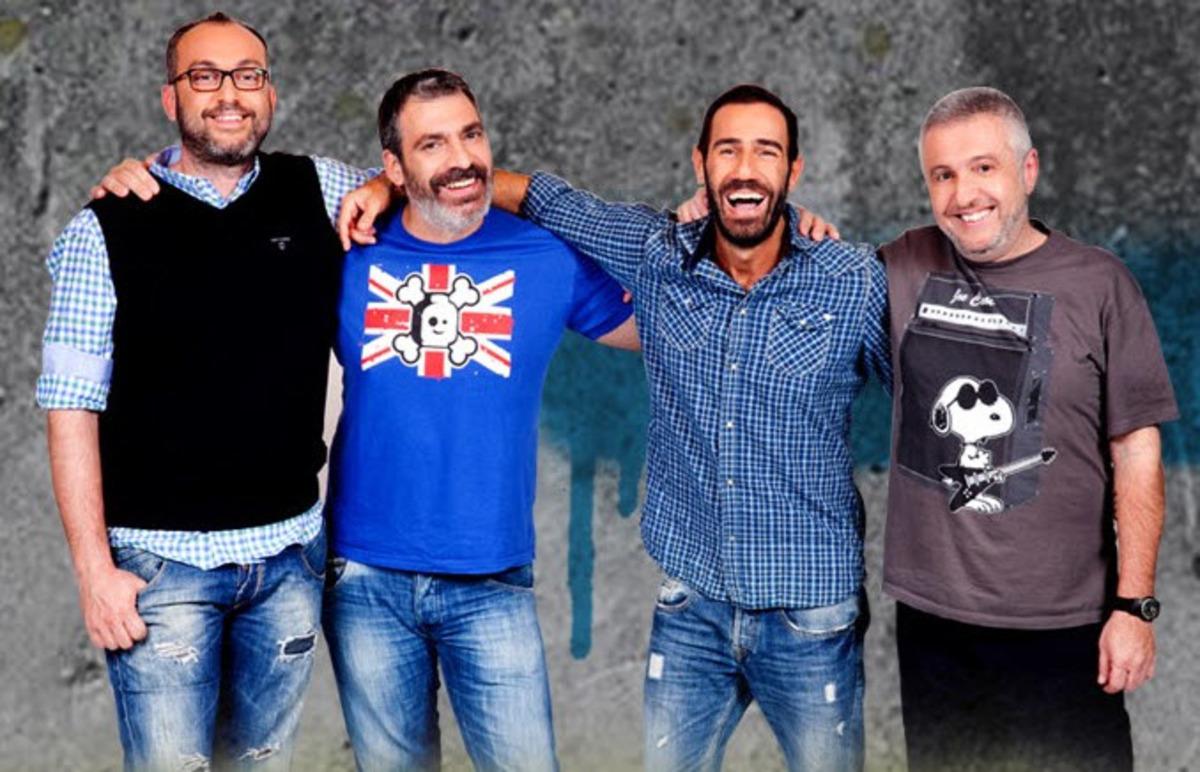 Τέλος οι «Ράδιο Αρβύλα» | Newsit.gr