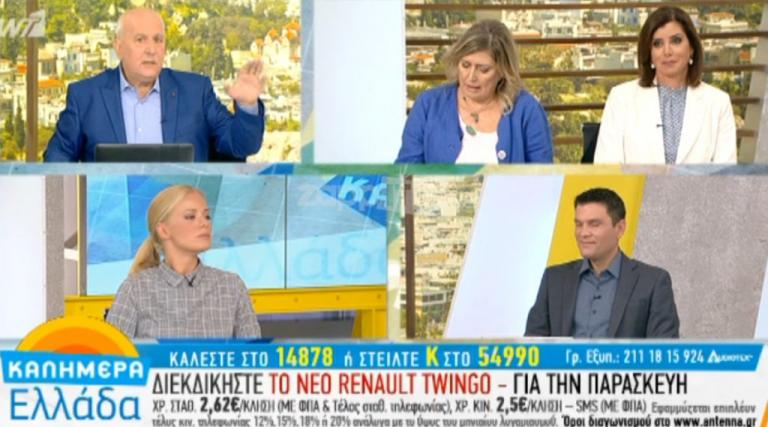 Απίστευτη ατάκα από την Άννα-Μισέλ Ασημακοπούλου στην εκπομπή του Παπαδάκη: «Τον ήπιε τελείως»!   Newsit.gr