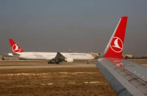 Κωνσταντινούπολη: Συναγερμός στο αεροδρόμιο Ατατούρκ – Βρέθηκε ύποπτο δέμα