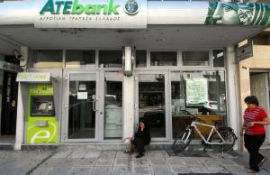 ΣΥΡΙΖΑ: ΝΔ – ΠΑΣΟΚ να δώσουν εξηγήσεις για την Αγροτική Τράπεζα