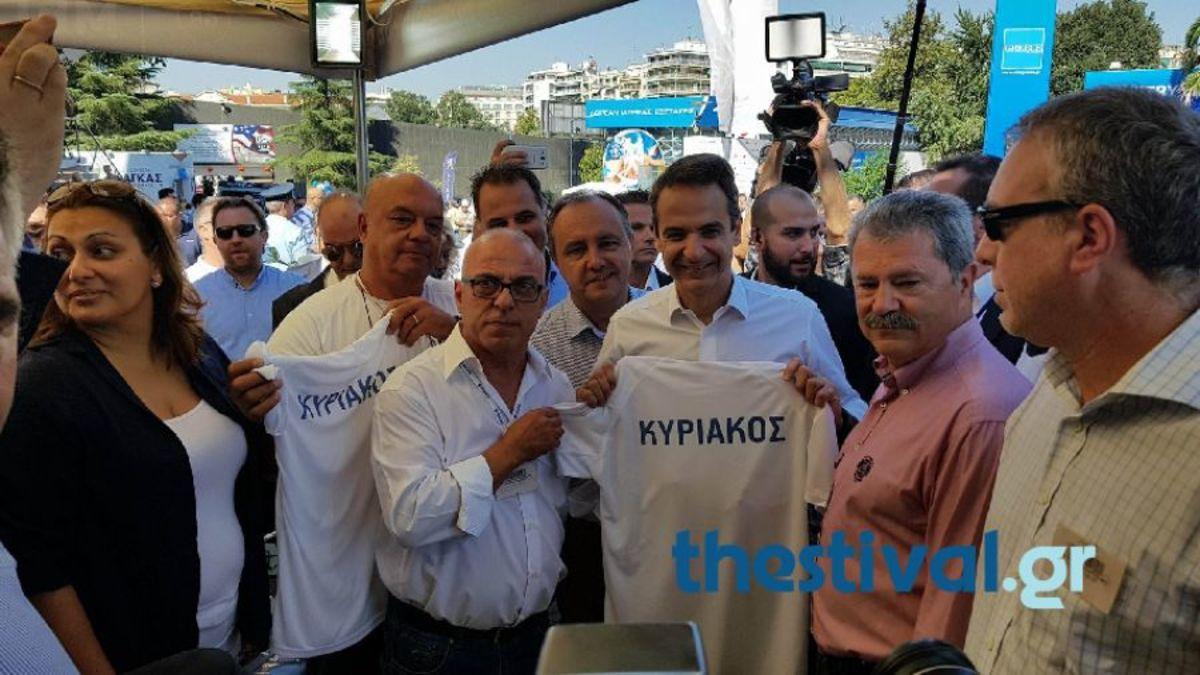 Μητσοτάκης ΔΕΘ