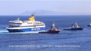 Blue Star Patmos: Καρέ καρέ η προσπάθεια αποκόλλησης [vids]