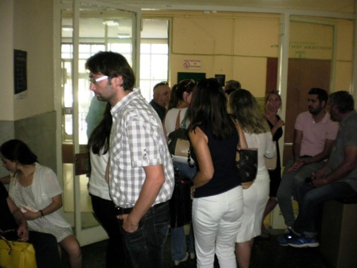Ματαιώθηκαν πλειστηριασμοί στη Λάρισα | Newsit.gr